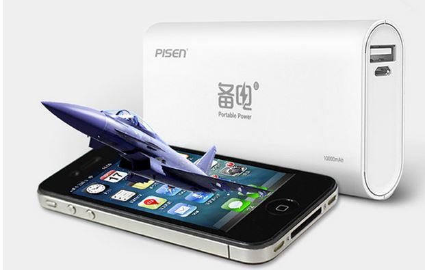 Pisen Portable 10000 mah